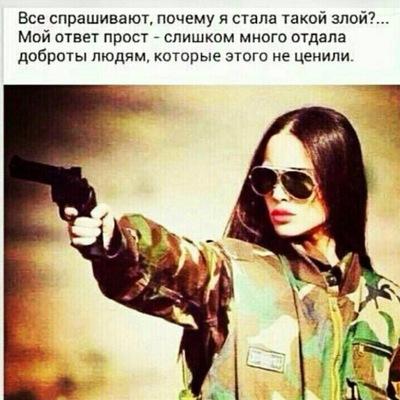 Мавзуна Бабаева