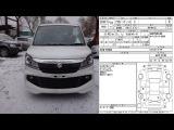 SUZUKI SOLIO BANDIT. Обзор найденных повреждений на автомобиле с Японии. Аукцион CAA CHUBU.