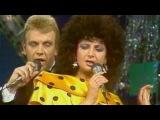 Роксана Бабаян и Урмас Отт - Давний разговор (1989)
