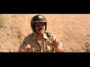 Мексиканский полицейский Мы Миллеры Отрывок из фильма