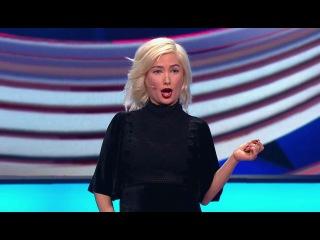 Comedy Баттл: Наталья Гарипова - Современные мужчины