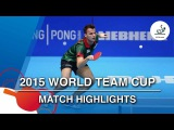 2015 World Team Cup Highlights: APOLONIA Tiago vs OSHIMA Yuya (1/4)