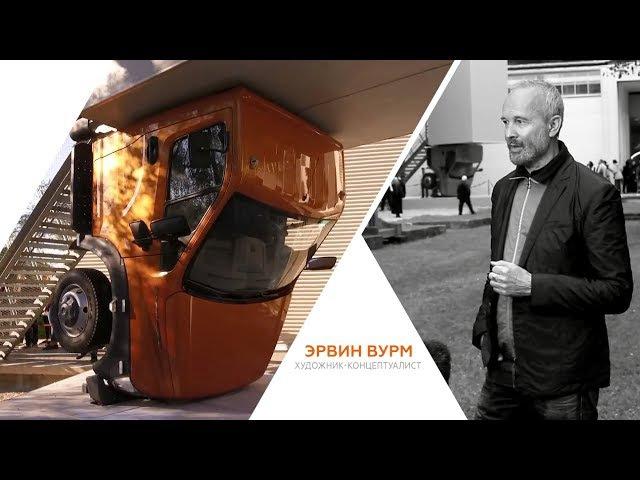 GAZon NEXT truck as a work of modern art at Venice Biennale 2017
