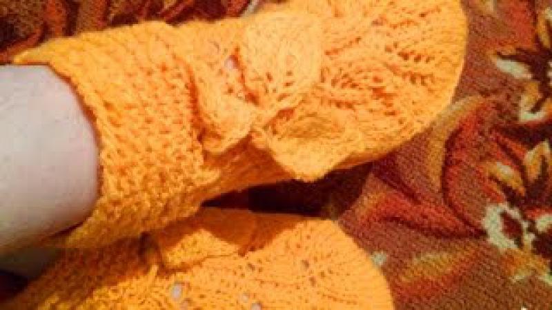 Вязание Спицами Носки Ажурный Узор ЛИСТИКИ Осенняя грусть