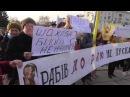 Організаторів мітинга проти блокади в Краматорську зустріли вигуками Ганьба