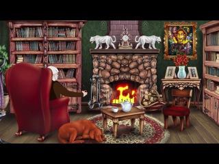 Король и шут Мастер приглашает в гости. Фрагмент из будущего клипа.