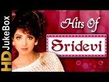 Hits of Sridevi | Evergreen Old Hindi Songs | Sridevi Superhit Songs