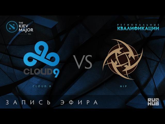 Cloud 9 vs NiP, Kiev Major Quals Европа [Maelstorm, LightOfHeaveN]
