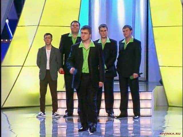 КВН Прима Курск 2007 г.