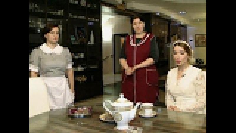 Барские причуды: домработница в плену богатой хозяйки Прямой эфир от 27.02.17 | Росс ...