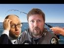 Яценюк Английская ловля тухлой рыбы