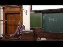 Клеточная биология. Профессор Онищенко Галина Евгеньевна (Лекция 2)