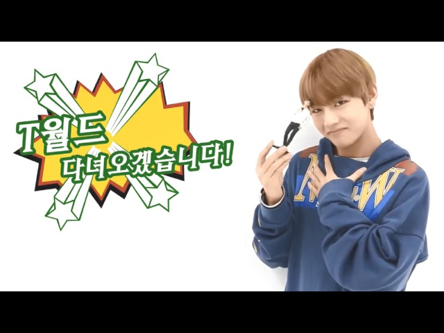 [ENG SUB] SK Telecom BTS 피규어 T월드    BTS promoting their Limited Edition figures for T World