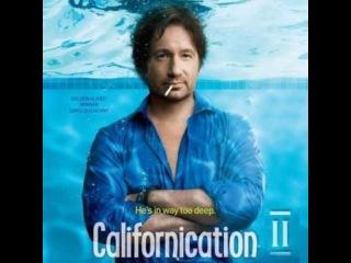 Блудливая Калифорния 1x01