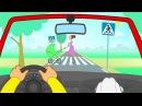 МАШИНКА - Развивающая и обучающая песенка мультик для детей малышей про машину - Видео Dailymotion