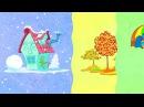 ЛЕВО ПРАВО - Детская песенка мультик обучалка для самых маленьких детей малышей про зверей и машинки - Видео Dailymotion