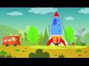 РАКЕТА - Развивающий мультик песенка для детей малышей про Синий трактор космос планеты звезды - Видео Dailymotion
