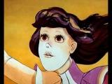 2 серия, Алиса в Зазеркалье. 1982 год
