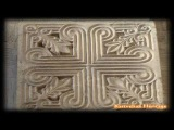 Georgian Ornamental Carving/ Ⴕართული ჩუქურთმა