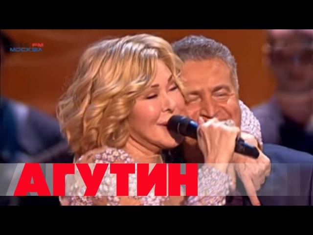 Любовь Успенская и Леонид Агутин Небо Шансон года 08 04 2017
