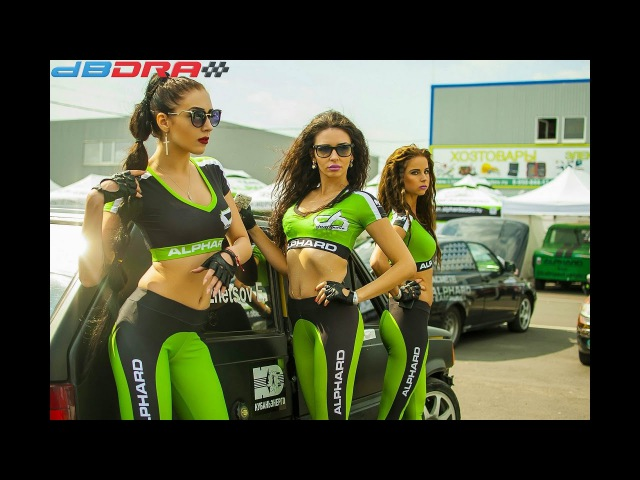 DB Drag Racing: Girls, Cars Music!