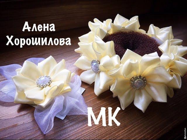 Резинка на гулю браслет На Выпускной Праздничный набор МК Алена Хорошилова Цветок Канзаши Kanzashi