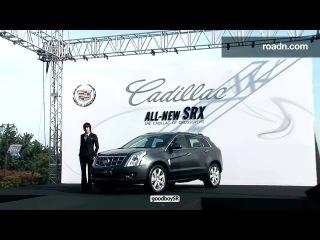 2009 로드앤 캐딜락 SRX 신차발표회 이민호 LeeMinHo