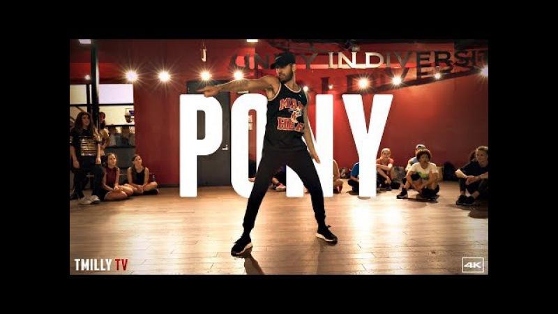 Party Pupils - PONY - Choreography by Jake Kodish - TMillyTV dance