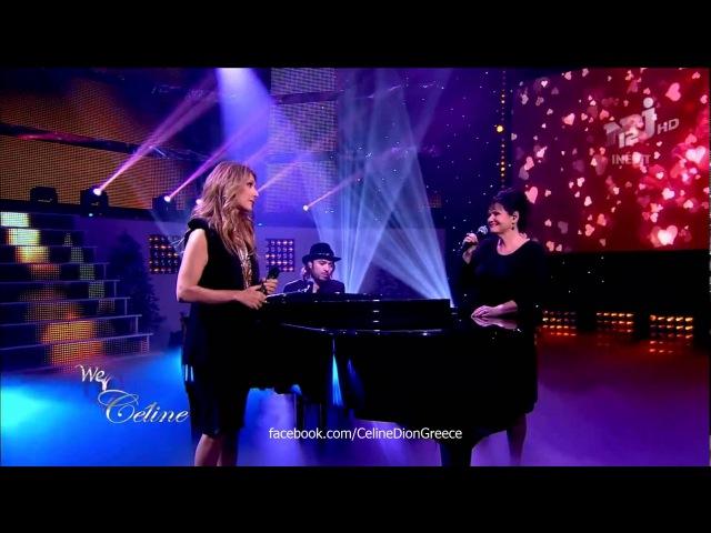 Céline Dion Maurane Quand on n'a que l'amour LIVE NRJ12 Christmas Special 20 12 12 HD