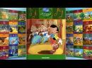 Пиноккио (Любимые сказки Диснея)