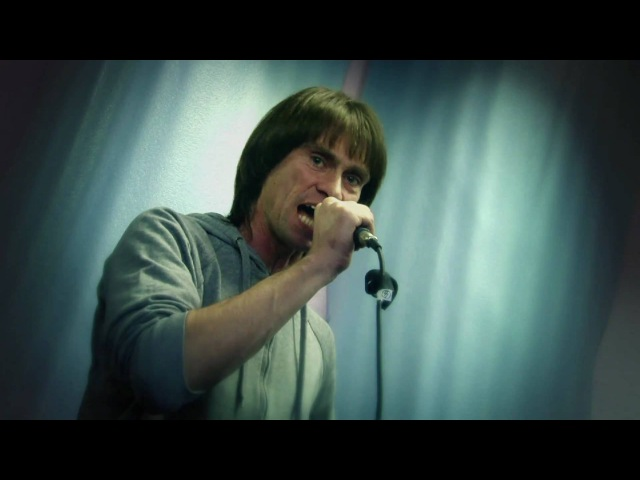 КУВАЛДА - Повар ( live)