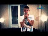 Песня про Ипотеку! (Чай вдвоём - День рождения)  Official VIDEO