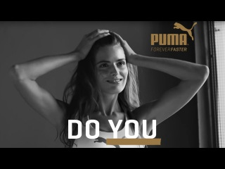 PUMA Women | DoYouс Дарьей Малыгиной