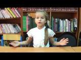 Страна читающая — Анна Кайгородцева читает произведение «Лебедь, Рак и Щука» И. А. Крылова