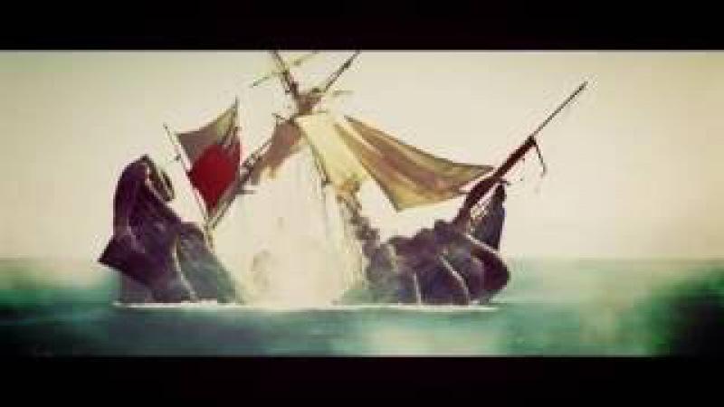 Рогатые Трупоеды — Пираты Харибдского моря
