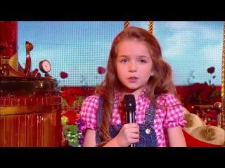 Erza Muqolli sings 'La vie en rose' by Edith Piaf