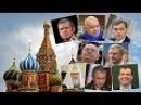 Как поведет себя российская элита в будущем