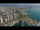 Бейрут с высоты птичьего полёта