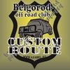 Custom Route