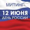 """ЖК """"Перспективный"""" Ставрополь"""