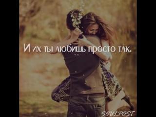Для моей любимой девушке .... прости меня Сашенька