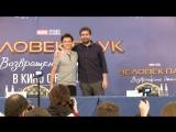 Человек-паук: Возвращение домой   Том Холланд и Джон Уоттс в Москве