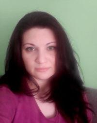 Рима Шляйнина