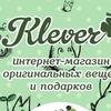 Оригинальные подарки KLEVER Красноярск