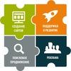 Продвижение и наполнение сайтов, реклама