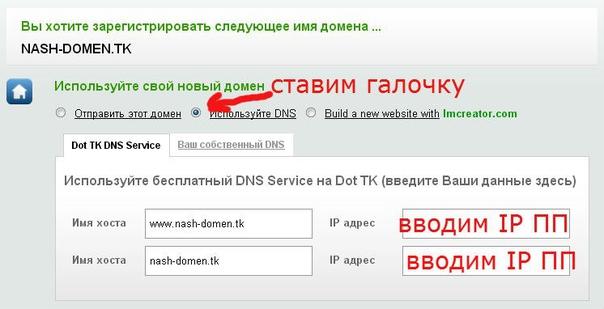 что такое vds или vps сервер