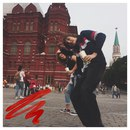 Александра Дудина фото #45