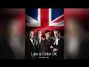 Закон и порядок Лондон (2009