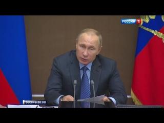 Лазер, гиперзвук и роботы_ Путин обсудил с руководством Минобороны оружие будущего