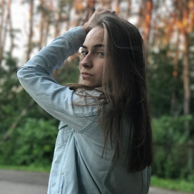Валерия Ларина